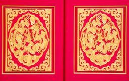guld- drakar Arkivbild