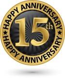 Guld- etikett för lycklig 15th årsårsdag, vektor Arkivfoton