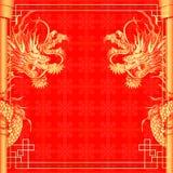 Guld-färgad klistermärke 2 för ram röd drake Royaltyfri Foto