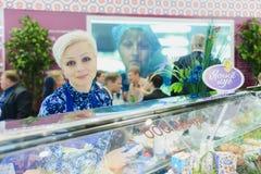 Guld- höst för Agro utställning, ryss Fotografering för Bildbyråer