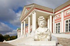 Guld- höst i Kuskovo Fotografering för Bildbyråer