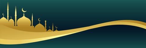 Guld- islamiskt baner med mosk?design royaltyfri illustrationer