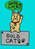 Guld- katt royaltyfri illustrationer