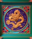 guld- kinesisk drake Arkivfoto