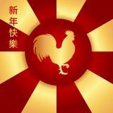 Guld- kort för nytt år för tupp som är rött och Royaltyfri Foto