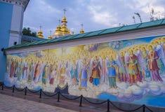 Guld--kupolformig kloster för St Michael ` s Royaltyfria Bilder