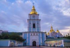 Guld--kupolformig kloster för St Michael ` s Royaltyfri Foto