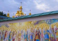 Guld--kupolformig kloster för St Michael ` s Arkivbilder