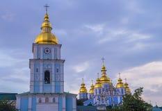 Guld--kupolformig kloster för St Michael ` s Arkivfoton