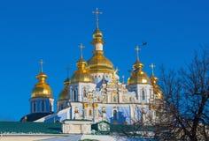 Guld--kupolformig kloster för St Michael ` s, Kiev arkivfoto
