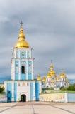 Guld--kupolformig kloster för St Michael ` s Kiev Ukraina royaltyfria foton