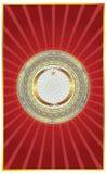 guld- malltappning Royaltyfri Fotografi