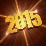Guld- 2015 med ljusa strålar Royaltyfri Bild