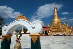 guld- myanmar för huvudstad ny pagoda Arkivfoton