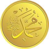 Guld- mynt Muhammad för kalligrafi Arkivbilder