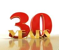 Guld- nummer trettio numrerar 30 och ordet Arkivbild