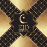 Guld och svartbakgrund för Eid Mubarak Arkivbild
