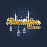 Guld- Ramadan Kareem i ord för tecknad film 3D med konturn av profetMuhammads moské och lykta vektor illustrationer