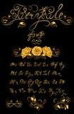 Guld- saga, dragen calligraphic stilsort för vektor hand Citationsteckentext abc Engelsk bokstäverlowercase som är uppercase skri Arkivfoton