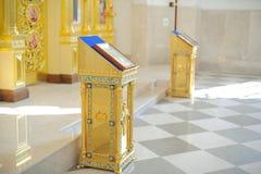 guld- service för bibel Fotografering för Bildbyråer
