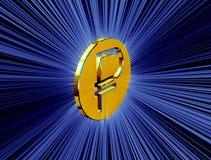 Guld- symbol av rublet Arkivbilder