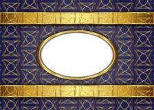 guld- tappning för bakgrund mellanrum för meddelande eller text certifikat Arkivfoto