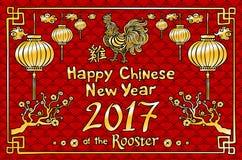 Guld- tupp på bakgrund för drakefiskvåg lyckligt kinesiskt nytt år 2017 för vektor av tuppen kortet är lyktaguldhöna Royaltyfria Foton