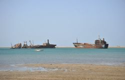 Gulf of Aden Stock Photos
