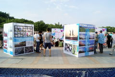 The gulf of shenzhen photography exhibition, in china Stock Image