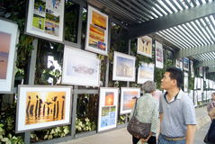 The gulf of shenzhen photography exhibition, in china Stock Photos