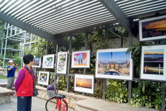 The gulf of shenzhen photography exhibition, in china Royalty Free Stock Photo