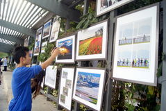 The gulf of shenzhen photography exhibition, in china Royalty Free Stock Photography