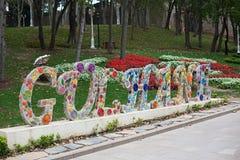 gulhane πάρκο της Κωνσταντινούπ&omicr Στοκ Εικόνα