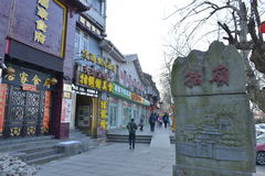 Gulingsstad op Lushan-berg Royalty-vrije Stock Afbeeldingen