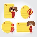 Gullig illustration för valppojketecknad film för kinesisk etikettsdesign för nytt år stock illustrationer