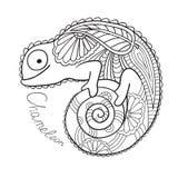 Gullig kameleont i etnisk stil.
