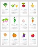 Gullig månatlig grönsakkalender 2019 royaltyfri illustrationer
