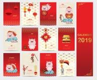 Gullig månatlig kalender 2019 med svinet, lykta, fyrverkeri, lejon, blomma stock illustrationer