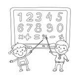 Gulliga barns etiketter stilfullt i rörelse med anförandebubblan Mappen sparas versionen AI10 EPS Denna bild innehåller transpare Arkivfoto
