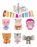 Gulliga djur vän little som är min stock illustrationer