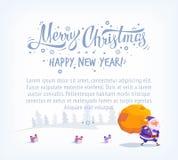 Gulliga tecknad filmblått passar Santa Claus som levererar gåvor i stor affisch för kort för hälsning för illustration för vektor Royaltyfri Bild