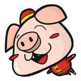 Gulligt lyckligt svin i den Kina dräkten stock illustrationer