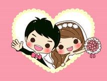 Gulligt parbröllop vektor illustrationer