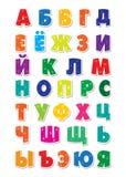 Gulligt roligt barnsligt ryssalfabet Illustration för vektorstilsort stock illustrationer