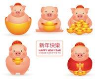 Gulligt svin med pengar i röd dräkt och utan kinesiskt nytt år royaltyfri illustrationer