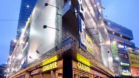Gulliver complexo multifuncional em Kiev, Ucrânia, video estoque