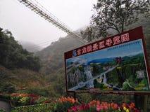GuLongXia на QingYuan GuLongXia известно для стеклянных моста и платформы стоковые изображения rf