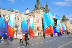 GUM building decorated for Victory Day celebration. Stock Photography