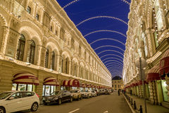 GUM Department store during Christmas Fair in Moscow Royalty Free Stock Photos
