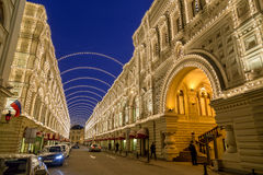 GUM Department store during Christmas Fair in Moscow Stock Photography